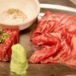 焼肉ヒロミヤ 本店で食べた安くて美味しい焼肉の話